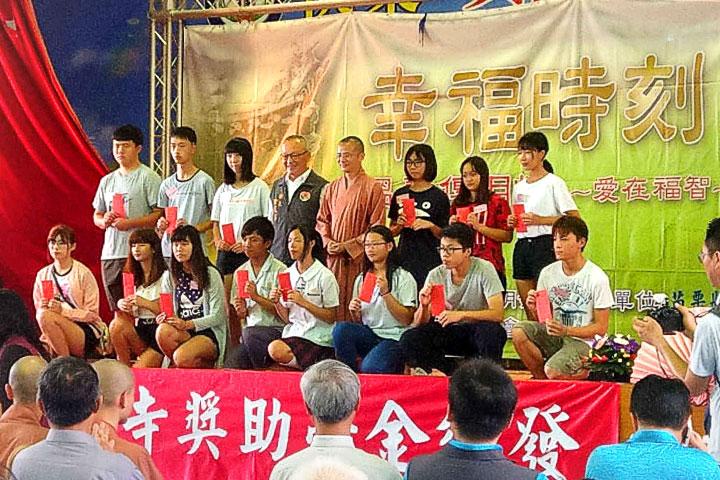月稱光明寺參與社會公益,為鼓勵學子上進,頒發獎助學金。