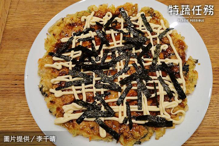 日式蔬食大阪燒